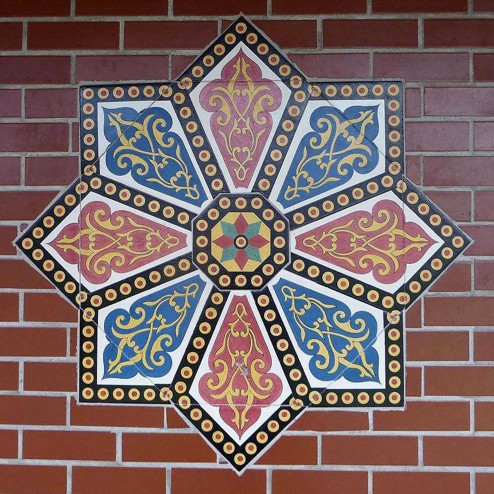 nature6-mosaic